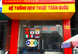 huyện Vĩnh Bảo